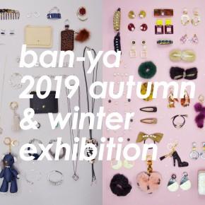 banya_19AW exhibition_DM_omote