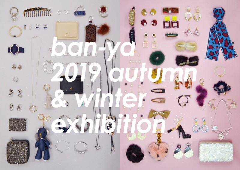 banya_19AW exhibition_DM_omote
